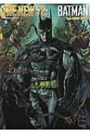 NEW52:バットマン