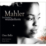 『子供の不思議な角笛』より、交響曲第4番第2楽章(2台ピアノ版) オモ・ベッロ、グエヌボー、広瀬悦子