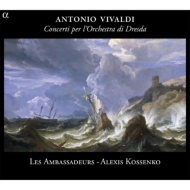 ヴィヴァルディ:ドレスデン宮廷のための協奏曲さまざま Vol.1 ゼフィラ・ヴァロヴァ(ヴァイオリン)アレクシ・コセンコ指揮アンサンブル・レザンバサドゥール