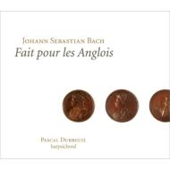 イギリス組曲全曲 デュブリュイユ(2CD)