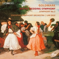 交響曲第1番『田舎の婚礼』、第2番 ラン・シュイ&シンガポール交響楽団
