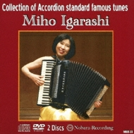 五十嵐美穂: Collection Of Accordion Standard Famous Tunes