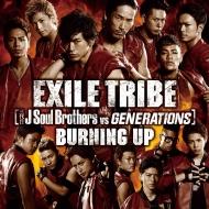 BURNING UP (+DVD)