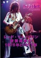 Beatleg Vol.156 2013年 7月号