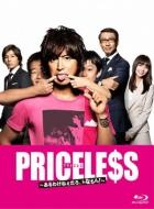 PRICELESS 〜あるわけねぇだろ、んなもん!〜