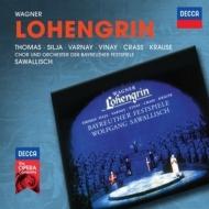 『ローエングリン』全曲 サヴァリッシュ&バイロイト、トーマス、シリア、他(1962 ステレオ)(3CD)
