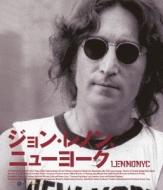John Lennon/ジョン レノン、ニューヨーク