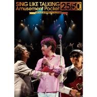 Amusement Pocket 25/50 (+CD)