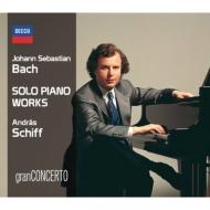 鍵盤楽器のための作品集 アンドラーシュ・シフ(12CD)