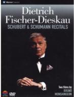 シューマン・リサイタル(1991)、シューベルト・リサイタル(1992) フィッシャー=ディースカウ、ヘル