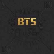 1st Single: 2 Cool 4 Skool