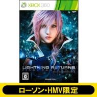ライトニング リターンズ ファイナルファンタジーXIII 《ローソン・HMV限定》