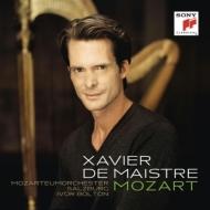 ピアノ協奏曲第19番(ハープ版)、フルートとハープのための協奏曲、他 メストレ、モニエ、ボルトン&モーツァルテウム管