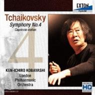 交響曲第4番、イタリア奇想曲 小林研一郎&ロンドン・フィル