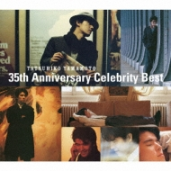 35th Anniversary Celebrity Best