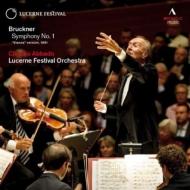 交響曲第1番 アバド&ルツェルン祝祭管弦楽団