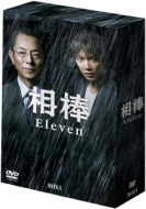 相棒 season 11 DVD-BOX I