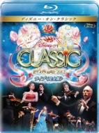 ディズニー・オン・クラシック まほうの夜の音楽会 2012 ライブ<完全版>