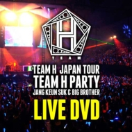 TEAM H PARTY I JUST WANNA HAVE FUN LIVE DVD