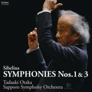 交響曲第1番、第3番 尾高忠明&札幌交響楽団