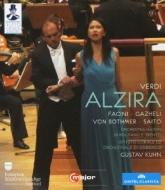Alzira: Kuhn / Bozen & Trient Haydn O 齊藤純子 Gazheli Facini J.lindsay