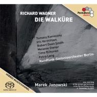 『ワルキューレ』全曲 ヤノフスキ&ベルリン放送響、スミス、ディーナー、他(2012 ステレオ)(4SACD)
