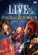 Stardust Anthology