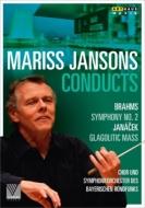 ブラームス:交響曲第2番、ヤナーチェク:グラゴル・ミサ ヤンソンス&バイエルン放送交響楽団、バイエルン放送合唱団