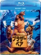 ブラザー・ベア ブルーレイ+DVDセット