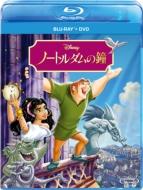 ノートルダムの鐘 ブルーレイ+DVDセット
