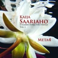 弦楽のための室内楽作品集第1集 META4、ラークソ、ミョヘネン