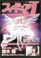 フィギュアJAPAN 『魔法少女まどか☆マギカ』編