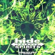 hide TRIBUTE V -PSYBORG ROCK SPIRITS-〜CLUB PSYENCE MIX〜
