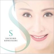 50周年記念アルバム 「S」