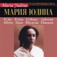『マリア・ユージナの芸術』(16CD)