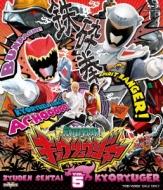 スーパー戦隊シリーズ::獣電戦隊キョウリュウジャー VOL.5