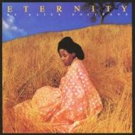 Eternity: 永遠なる愛