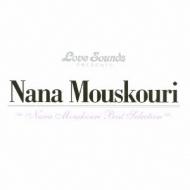 Nana Mouskouri: Best Selection