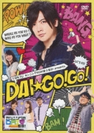 BSフジ「カンニングのDAI安吉日」Presents DAIGO!GO! DVD(仮)