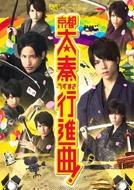 Movie/関西ジャニーズjr.の京都太秦行進曲!