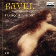 ピアノ独奏曲全集 フランソワ・デュモン(2CD)