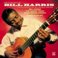Blues-soul Of Bill Harris-complete Mercury Recordings 1956-59 (2CD)