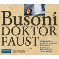 『ファウスト博士』 ネトピル&バイエルン国立歌劇場、W.コッホ、ダスザック、他(2008 ステレオ)(3CD)