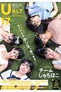 B.L.T.U-17 Vol.27 Tokyonews Mook