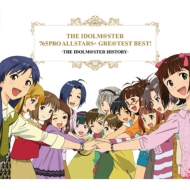 THE IDOLM@STER 765PRO ALLSTARS+GRE@TEST BEST! −THE IDOLM@STER HISTORY−