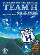 Jang Keun Suk * Big Brother TEAM H on H Road [First Press Limited Edition]