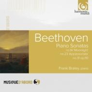 ピアノ・ソナタ第14番『月光』、第23番『熱情』、第31番 ブラレイ