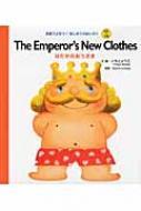 The Emperor's New Clothes はだかのおうさま 英語でよもう!はじめてのめいさくCDつき