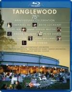 『タングルウッド音楽祭創立75周年記念ガラ・コンサート』 ネルソンス、ジンマン、ムター、ヨーヨー・マ、P.ゼルキン、ボストン響、他