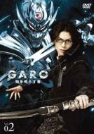 牙狼<GARO> 闇を照らす者 Vol.2